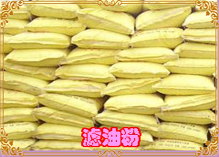 滤油粉(多功能净油粉)