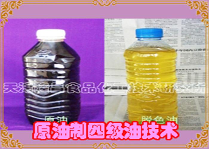 原油制四级油技术
